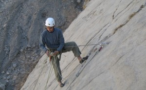 Jamshed Kadyrov. In club since 2007. Mountaineering. Rock-climbing.Джамшед Кадыров. В клубе с 2007 года. Альпинизм. Скалолазание.